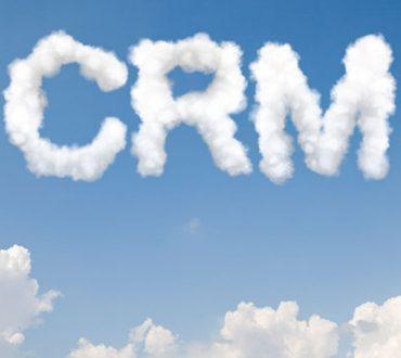 CRM באינטרנט לעסק שלך